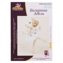 """Набор для создания игрушки Miadolla """"Балерина Адель"""""""