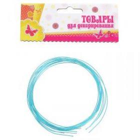 Проволока металлическая для поделок и декорирования, 5 шт. по 80 см, диаметр 1 мм, цвет голубой